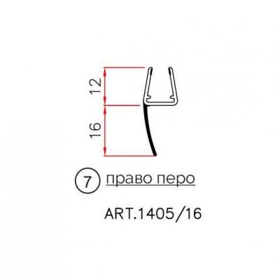 Черни двукомпонентни уплътнения - право перо 2,5 метра за 6 и 8 мм стъкло за душ кабини 1405/16