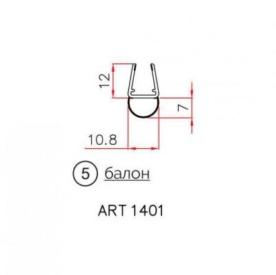 Черни двукомпонентни уплътнения - балон 2,5 метра за 6 и 8 мм стъкло за душ кабини 1401